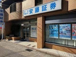 S30_fuji201801.jpg