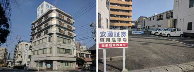 S25_komaki_02_201801c.jpg
