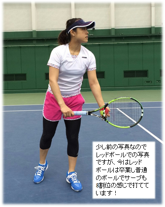 ayumi_morita_comment_201604image01.jpg