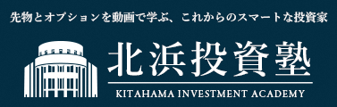 kitahama-banner-txt_2.png