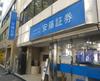map_asagaya.jpg