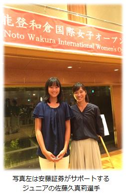 yuki_tanaka_report201707_image02.jpg
