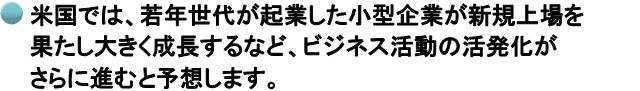 us_kogatakabu_image02b.jpg